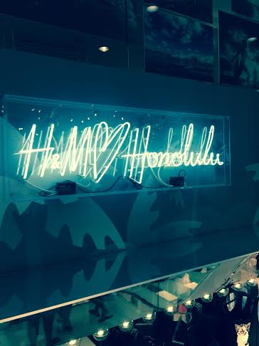 the new H&M sign in Hawaii 2014