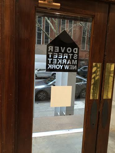 DSM Front Door-Streetzblog